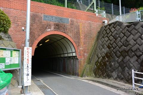 坂本トンネル その1 「坂本トン...