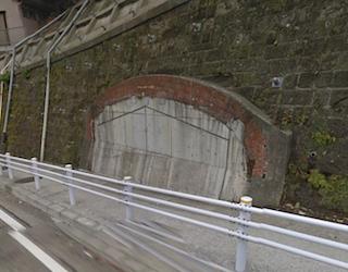 坂本トンネル その3 「トンネル...